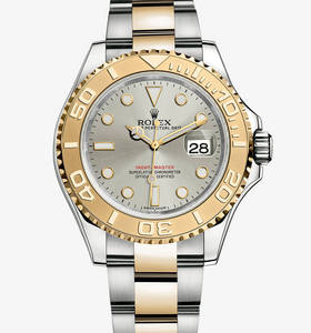 "Replica Rolex Yacht -Master Watch : Gul Rolesor - kombination af"" title="" Replica Rolex Yacht -Master Watch : Gul Rolesor - kombination af "" width=""220"" height=""236"
